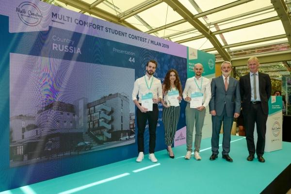 Špeciálna cena ISOVER Multi-Comfort House Students Contest 2019