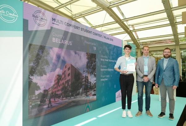 Tretia cena ISOVER Multi-Comfort House Students Contest 2019